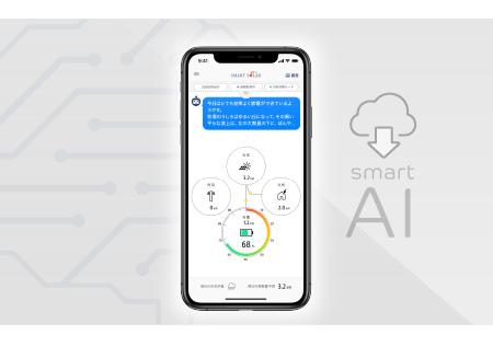 Smart-AI