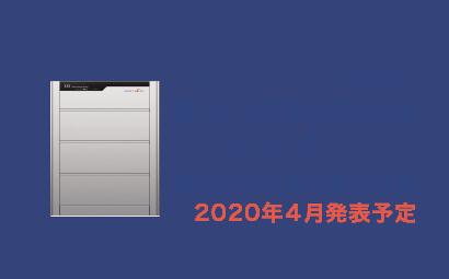 ハイブリッド・システム■2019年度の補助金額28万4千円■2020年度の補助金額2020年4月発表予定