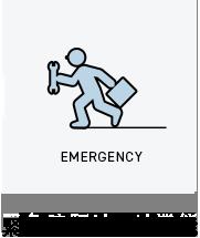 緊急時駆けつけ機能